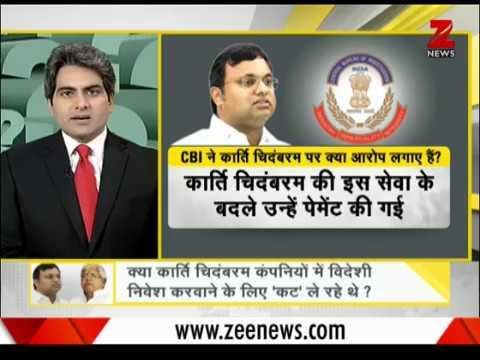 DNA : Analysis of raids conducted against P. Chidambaram and Lalu Yadav