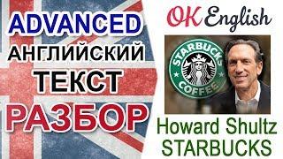 Изучаем английские материалы вместе с OK English