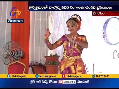 Spiritual Carnival Organised by Brahma Kumaris