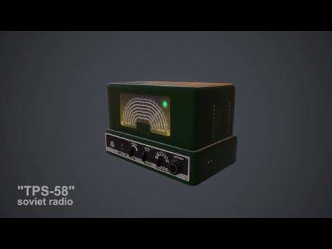 """TPS58"" radio / 3D turntable"