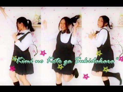 JKT48 - Karena Ku Suka Dirimu Dance Cover