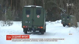 У лікарні Дніпра від поранень помер український боєць