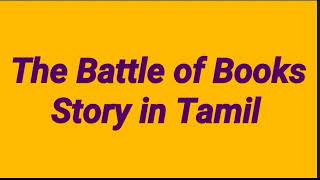 The Battle of Books Story in Tamil