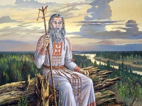 Что такое Русские Веды? Георгий Сидоров