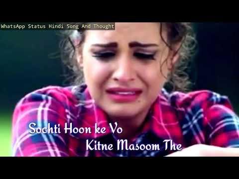 Sochti Hu Ki Vo Kitne Masoom The.....😥