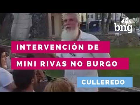"""Intervención do Deputado Xosé Luis Rivas """"Mini"""" no Burgo"""