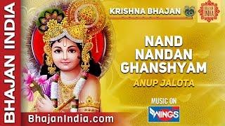 Beautiful Krishna Bhajan - Nand Nandan Ghansham  By Anup Jalota
