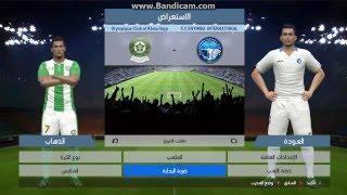 باتش دوري ابطال افريقيا و الدوري التونسي للعبة pes 2016