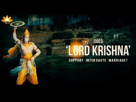 Intercaste Marriage Defined By Lord Krishna In Geeta Youtube