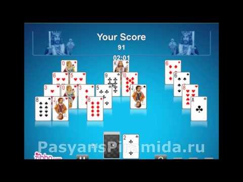 Игры Карты пасьянсы, солитер играть онлайн бесплатно без