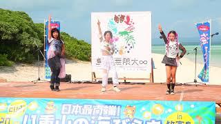 竹富島で八重山の海びらき2021 快晴の下 盛況裡
