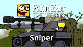 Tanktoon Sniper. RanZar