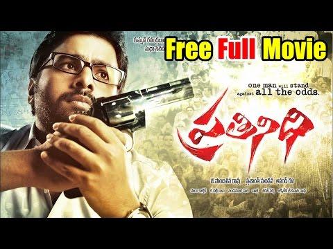 Prathinidhi Telugu Full Movie | Telugu Movies | Nara Rohit, Shubra Ayyappa, Sree Vishnu