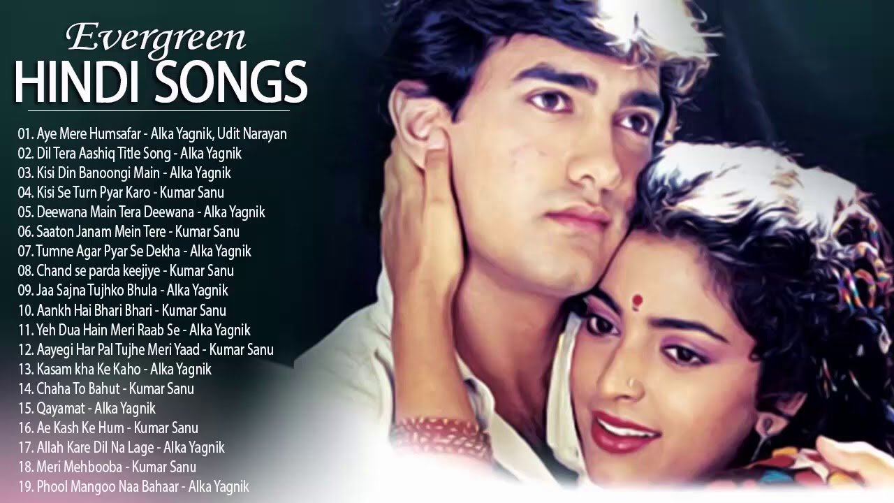 Download Old Hindi SONGS Unforgettable Golden Hits _ Ever Romantic Songs || Best Indian Songs | Eric Davis