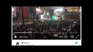 Epic Street Party Erupts in Tokyo After Japan's Historic World Cup Win