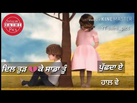 Bekadra khan saab whatsapp status video...