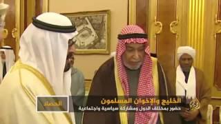 وضع الإخوان المسلمين في الخليج العربي