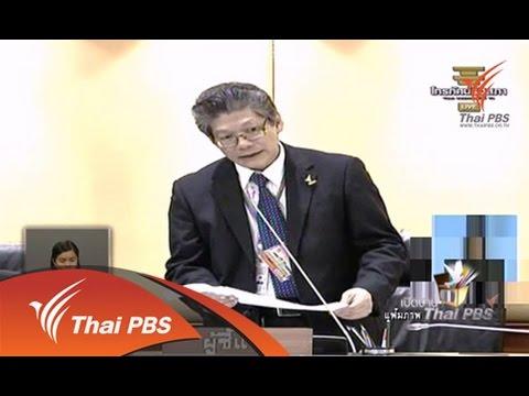เปิดบ้าน Thai PBS  : รายงานผลการดำเนินงานของส.ส.ท.ประจำปี 2556 (5 ต.ค. 57)