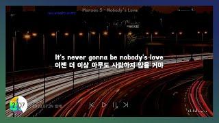 "Download lagu ""너 아니면 다 필요 없어"" : Maroon 5 - Nobody's Love [자막/가사해석/듣기]"