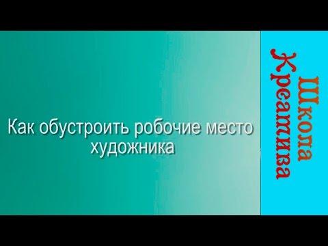 Арт Онлайн Украина