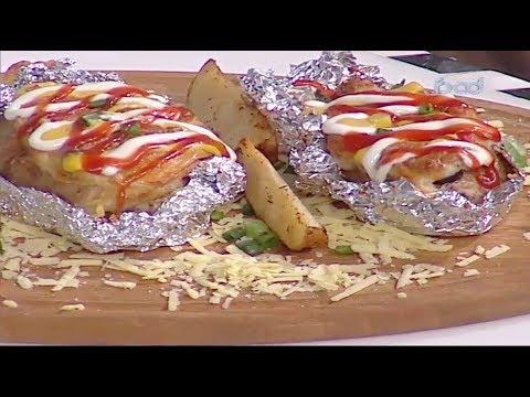 بطاطس كومبير تركيه-بطاطس مشويه ومحشيه - بطاطس ودجز مشويه #غفران_كيالي #هيك_نطبخ