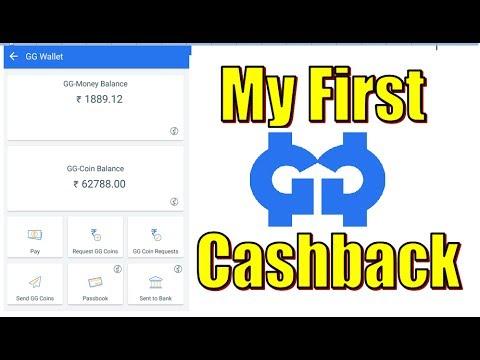 My First  GG Cashback | Global Garner Cashback