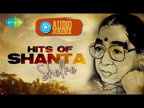 Hits of Shanta Shelke | Best Marathi Songs | Audio Juke Box