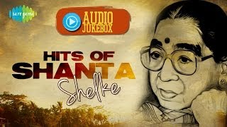 Hits of Shanta Shelke   Best Marathi Songs   Audio Juke Box