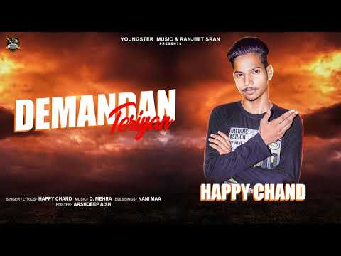 Demandan Teriyan (Full Song) Happy Chand | New Punjabi Songs 2020 | Latest Punjabi Songs 2020 - Download full HD Video mp4
