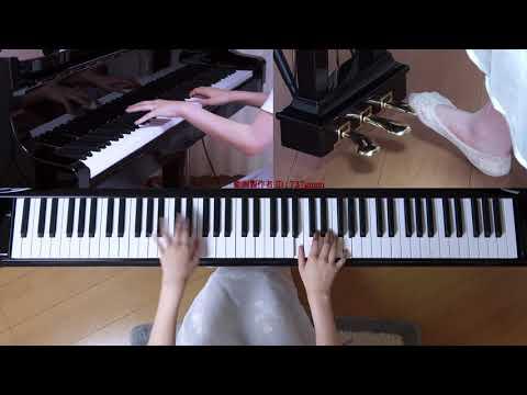 Bloom ピアノ Superfly ゼクシィ25周年『愛を、祝おう。』テーマソング