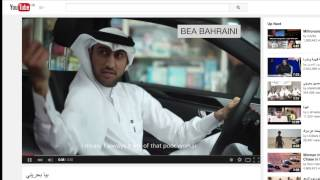 Migrant worker hip-hop in Saudi Arabia - BBC Trending