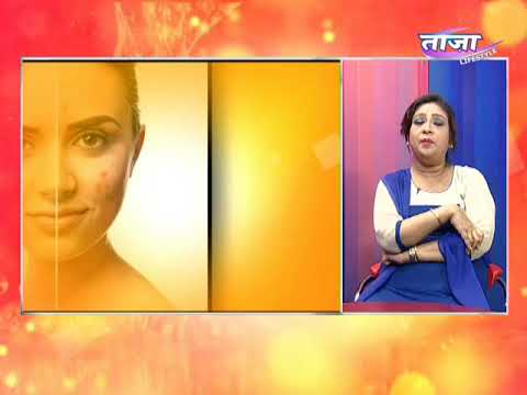 Use Of Facial Kit Of Oshea Herbals And Skincare Tips With Jayita Banerjee, Beauty Consultant