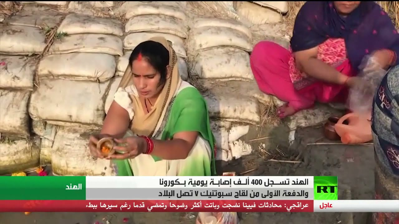 الهند تسجل 401 ألف إصابة بكورونا خلال يوم