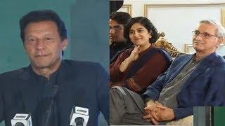 Digital Pakistan Ceremony in Islamabad PM Imran Khan Tania Aidrus Raza Baqir