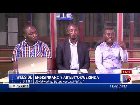 BUDGET VS SECURITY IN UGANDAWALID LUBEGA, KIZZA HAKIM AND DOCTOR ROGERS ON WEESIBE BBIRIDELTA TV