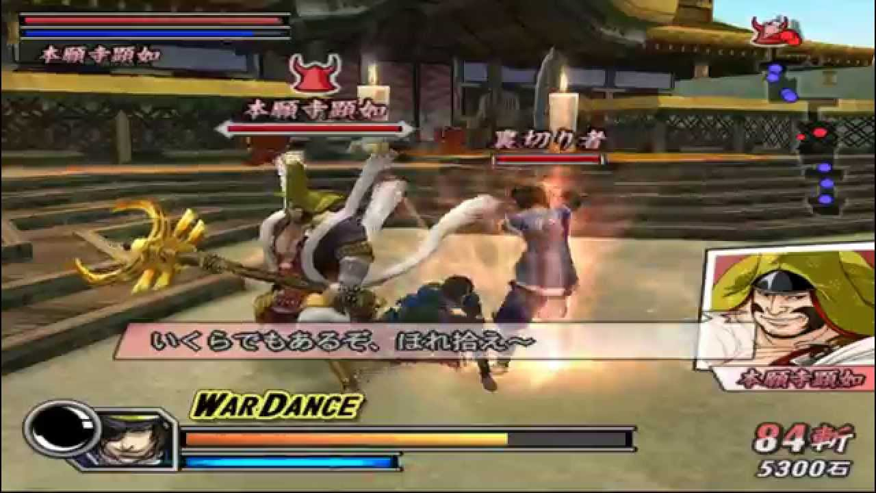 Download game sengoku basara 2 heroes for pc zololereach.