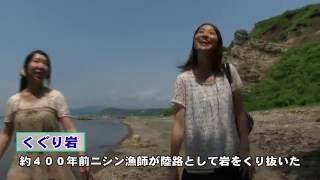 女性2人が町内の見所を巡りながら、まちを紹介します。今回も町職員の...
