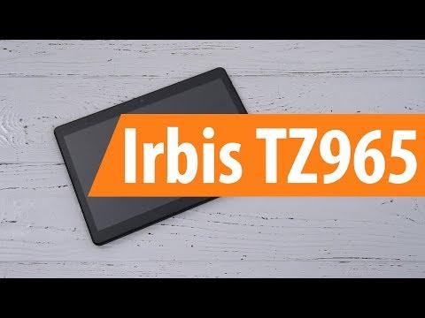 Распаковка Irbis TZ965 / Unboxing Irbis TZ965