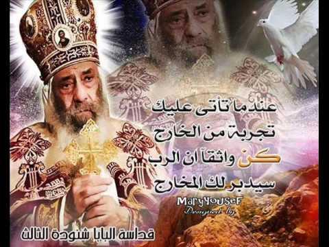 ترنيمة أجمل خدام أداء صوتي يوسف حافظ تصميم كيرلس شنودة