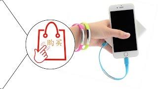 pulseras de silicona - ¡SORTEO! Cables de teléfono móvil para iphone y android