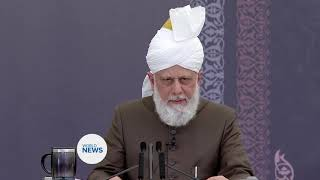 This Week with Huzoor - 20th September 2019