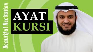 Download Lagu Ayat Kursi | Beautiful Recitation Ayatul Kursi | Mishary Rashid Al Afasy mp3