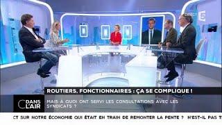 Routiers, fonctionnaires : ça se complique ! - Les questions SMS 18.09.2017