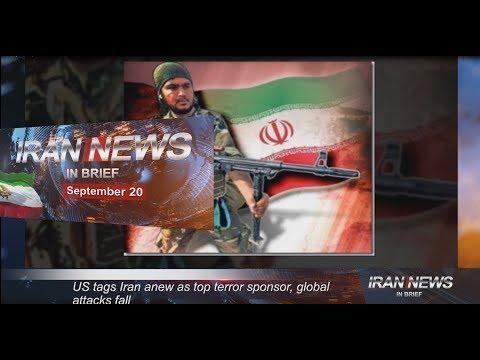 Iran news in brief, September 20, 2018