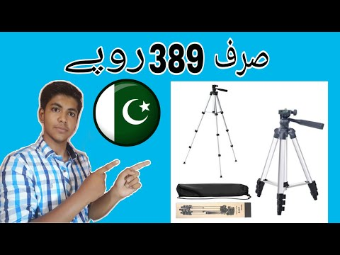 Tripod 3110 unboxing and review in Pakistan ||Technical Jutt saab