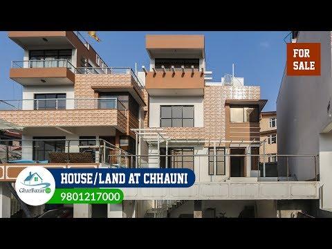 House/Land at Chhauni | Chhauni, Kathmandu, Nepal |  9801217000