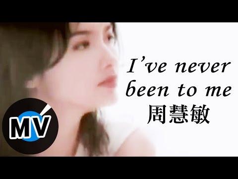 周慧敏 Vivian Chow - I've never been to me (官方版MV)