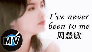 周慧敏 Vivian Chow - I