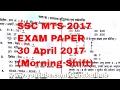 SSC MTS EXAM 30 April 2017 First Shift ( Morning ) Exam paper