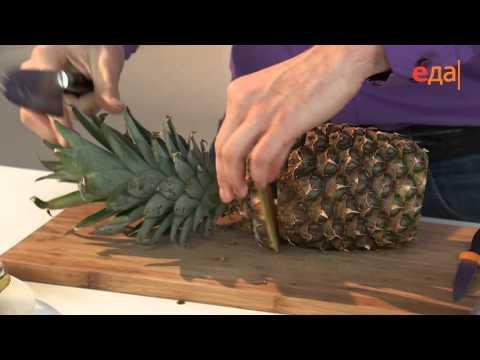 Как необычно разделать и подать ананас